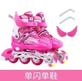 直排輪 兒童全套裝男女旱冰輪滑鞋直排輪3-4-5-6-8-10-12初學【快速出貨八折搶購】