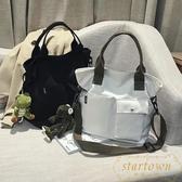 帆布包女韓版百搭斜挎包大容量側背包手提包【繁星小鎮】