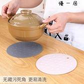 圓形硅膠砂鍋墊隔熱墊廚房防燙墊碗墊