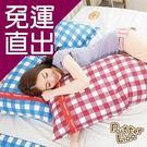 奶油獅 100%精梳純棉可拆洗長型抱枕紅...