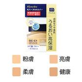 媚點保濕礦物粉底霜-25G(共四色)◆四季百貨◆