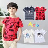 童裝 上衣 條紋背鰭恐龍/恐龍剪影/章魚/大象印花棉質短袖T恤(共4款)