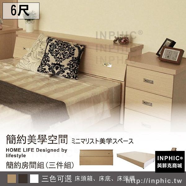 INPHIC-(床頭箱 床底 床頭櫃) 6尺三件式床組白橡雙人房間組 單人床/床架/床頭片/床台/床架_g7vf