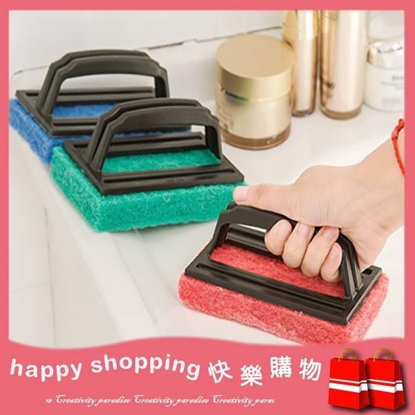 【手柄清潔刷】海綿刷 創意廚房流理台衛浴室水槽地磚浴缸洗手台 海綿纖維強力 清潔刷具