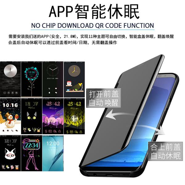 三星s8+翻蓋式手機殼galaxy智能s9+保護套note8外殼note9全包防摔皮套