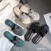 H字港味沙灘拖鞋女夏韓版時尚外穿亮片潮孕婦學生平跟防滑涼拖鞋h  凱斯盾數位3C