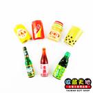 【收藏天地】台灣紀念品*飲料造型小磁鐵(七款可選) ∕  彩繪 觀光 禮品 辦公小物 生活用品