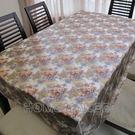 印花桌巾(30cm長*137cm寬)_RN-TC109-R1