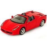 彩利信1:32合金車模法拉利/蘭博基尼兒童玩具車回力仿真汽車模型