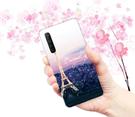 [XT 軟殼] RealMe X2 RMX1921 手機殼 巴黎鐵塔