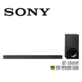 【天天限時】SONY 索尼 HT-X9000F 2.1 SoundBar 聲道家庭劇院組環繞音響