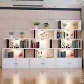 書架 簡易書櫃書架組合飄窗置物架兒童創意小格子櫃客廳隔斷架簡約現代 非凡小鋪 igo