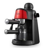 新品咖啡機 意式咖啡機家用全自動小型蒸汽打奶泡速溶濃縮宿舍咖啡粉煮咖啡壺 LX220V