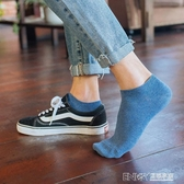 襪子男短襪純棉男士船襪低筒淺口潮防臭薄款短筒夏季加厚隱形夏天 檸檬衣舎