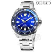 SEIKO 精工★贈皮錶帶 / 4R35-01X0B.SRPC93J1 / PROSPEX 自動上鍊 潛水錶 機械錶 不鏽鋼手錶 藍色 44mm