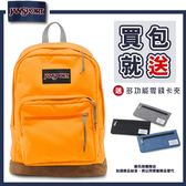 【JANSPORT】RIGHT PACK系列後背包 -金橙色(JS-43969)