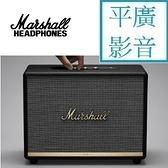 平廣 Marshall Woburn II 黑色 藍芽喇叭 送耳機台灣公司貨保1年 藍牙喇叭 2代 可調高低音RCA光纖