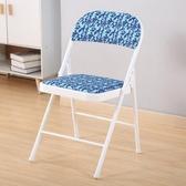 折疊椅 簡易凳子靠背椅家用折疊椅子便攜辦公椅會議椅電腦椅餐椅宿舍椅子 小天後