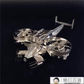 3D立體金屬拼圖模型阿凡達毒蝎戰機模型diy手工拼裝模型益智玩具【樂印百貨】