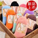 ►毛巾襪 秋冬加厚純色珊瑚絨毛襪 保暖地...