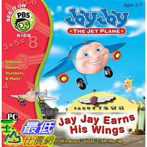 [106美國暢銷兒童軟體] Jay Jay Earns His Wings Software