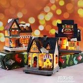 聖誕雪房子木屋樹脂發光聖誕節裝飾品玩具禮物禮品創意微景觀 韓美e站