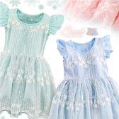 純白繡花公主風浪漫夢幻蓬蓬網紗洋裝小禮服-3色-粉色追加到貨(270141)★水娃娃時尚童裝★