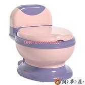 兒童馬桶坐便器寶寶小孩嬰兒幼兒專用便盆大號家用尿盆尿桶【淘夢屋】