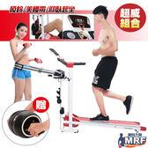 健身大師-全方位心跳版多功能電動跑步機送健腹輪