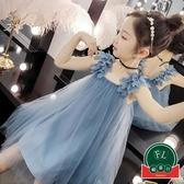 現貨 女童紗裙夏裝兒童吊帶連衣裙蓬蓬裙【福喜行】