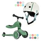奧地利 Scoot & Ride Cool飛滑步車/滑板車(8色可選)+運動用頭盔(7色可選)
