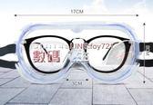 目鏡防沖擊勞保電焊防眼鏡防飛濺騎行透明防塵防風防沙眼鏡 數碼人生