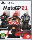 現貨 PS5遊戲 世界摩托車錦標賽 21 MotoGP 21 簡中文版【玩樂小熊】