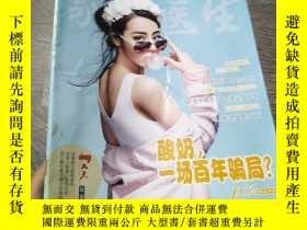 二手書博民逛書店罕見中國家庭醫生2017年第24期,迪麗熱巴Y403679