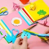 兒童彩色折紙套裝正方形手工紙a4長方形幼兒園diy學生做手工卡紙大張剪紙書