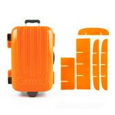 魔術分裝收納盒- 橘色行李箱
