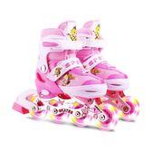 派樂迪溜冰鞋兒童全套裝男女旱冰輪滑鞋直排輪可調3-4-5-6-8-10歲 英雄聯盟