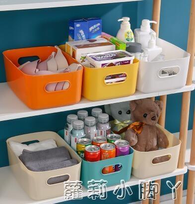 日式收納籃桌面收納盒無蓋零食雜物化妝儲物筐品浴室廚房置物盒子 NMS蘿莉新品