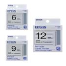 EPSON 透明系列 透明底黑字標籤帶 /個