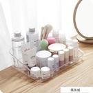 透明多格化妝品收納盒辦公塑料桌面收納盒梳...