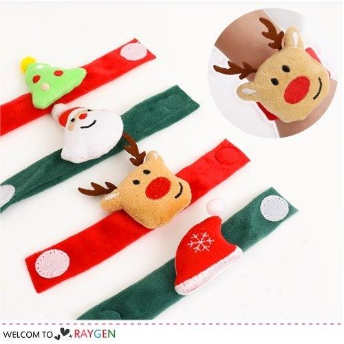 聖誕派對毛絨手環 麋鹿 聖誕老人