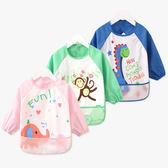 嬰兒吃飯罩衣寶寶防水男童護衣長袖圍兜飯兜反穿衣護衫秋冬罩衫
