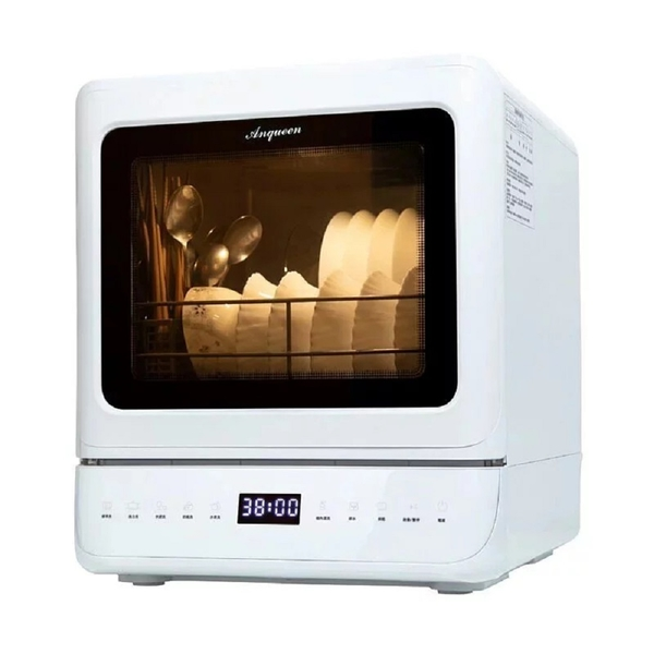 【ANQUEEN安晴】多功能洗碗機 AQ-W045