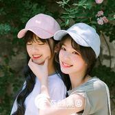 韓國純色麂皮絨光板棒球帽子男女春天出游復古鴨舌帽春夏遮陽帽-奇幻樂園