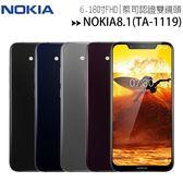 NOKIA 8.1 (4G/64G) 暗黑攝手自拍美顏2000萬雙鏡頭手機◆送原廠皮套+保貼