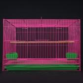 鳥籠鴿子籠
