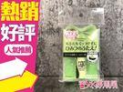 日本AB 超膜力隱形雙眼皮膠水-蝴蝶版 4.5ml+定型棒1支◐香水綁馬尾◐