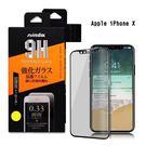 NISDA IPHONE X/XS 滿版黑色 9H鋼化玻璃保護貼 玻璃貼 保護貼