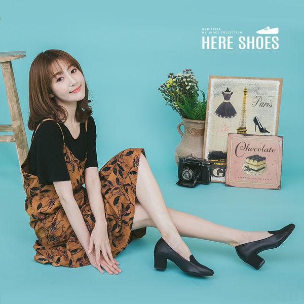 [Here Shoes]跟鞋-MIT台灣製上班族OL婚宴素面皮革尖頭包鞋5.5CM中跟鞋 ─KDA5911