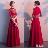 宴會禮服2019新款民族風紅色長款中式結婚回門婚禮連身裙女秋顯瘦 KV4478 【野之旅】